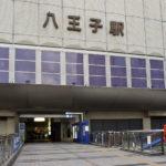 東京都内の開運スポット、23区外で厳選